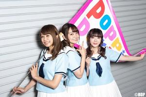 名古屋でのファンミーティングに参加した(左から)大塚紗英、大橋彩香、伊藤彩沙(C)BanG Dream! Project/Photo:Satoshi Hata