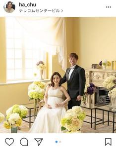 はあちゅうさん 夫しみけんとの臨月フォト公開 結婚式みたい 幸せ溢れてる スポーツ報知