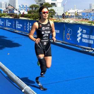 東京パランピック2020のメダル候補・谷真海(トライアスロン)
