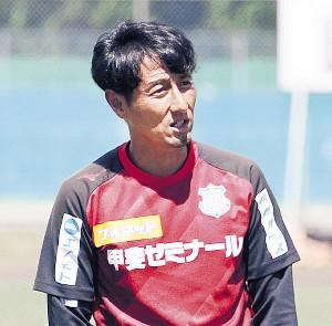 12戦連続負けなしと好調な横浜Cからの白星を目指す伊藤監督