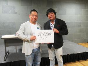 「爆破甲子園」開催を発表した高木三四郎(左)と大仁田厚