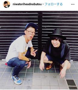 「ザ・ビリーバーズ」中野さん(左)と延藤インスタグラムより@niwatoriheadnobutou