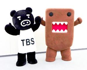 MGCの中継でコラボレーションするTBSとNHK。一足先にTBS番組応援キャラクター・ブーブとNHKマスコットキャラクター・どーもくんが検討を誓い合う