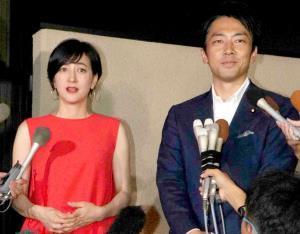 小泉進次郎、滝川クリステル夫妻