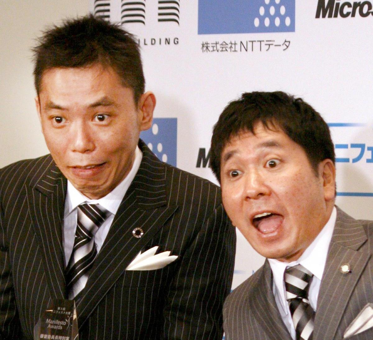 爆笑問題の太田光(左)と田中