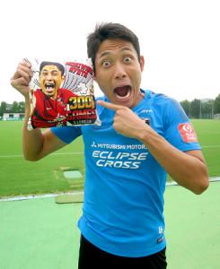 9月11日、J1通算300試合出場を記念したグッズを公開した浦和DF森脇良太