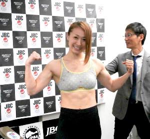 WBA女子世界アトム級王座統一戦に臨む暫定王者・宮尾綾香