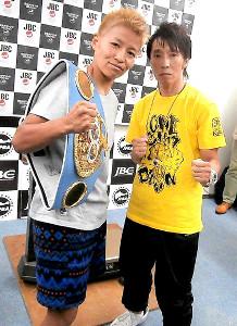 IBF女子世界アトム級タイトルマッチに臨む王者・花形冴美(左)と挑戦者・池山直
