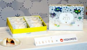 石屋製菓と吉本興業のコラボ菓子「Laugh&Sweets ゆきどけ」