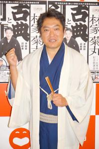 25周年記念独演会「古典と創作」の意気込みを語った落語家・林家菊丸