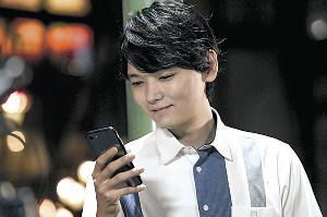 LINEをテーマにした配信ドラマに主演する古川雄輝