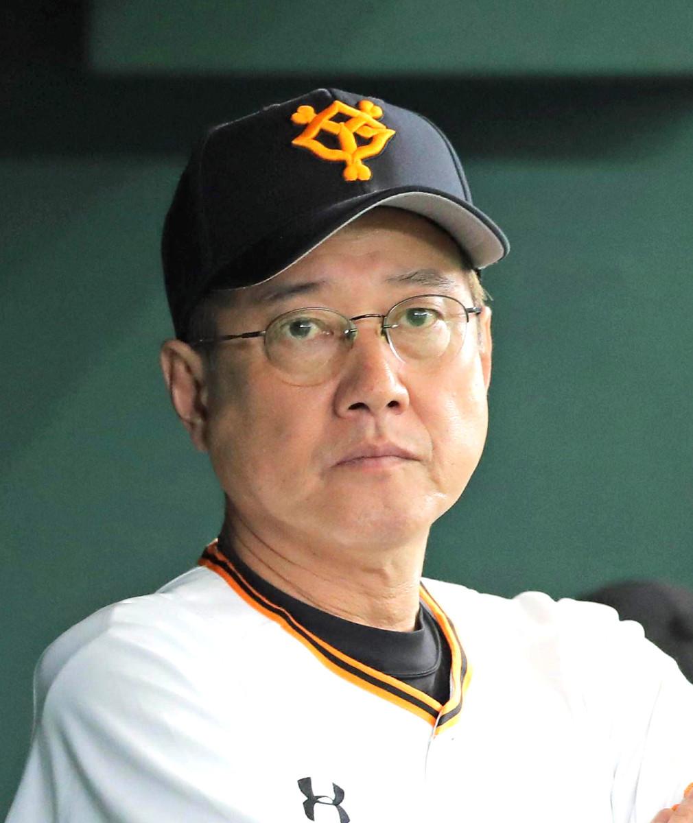 【巨人】原監督「野球って難しい」