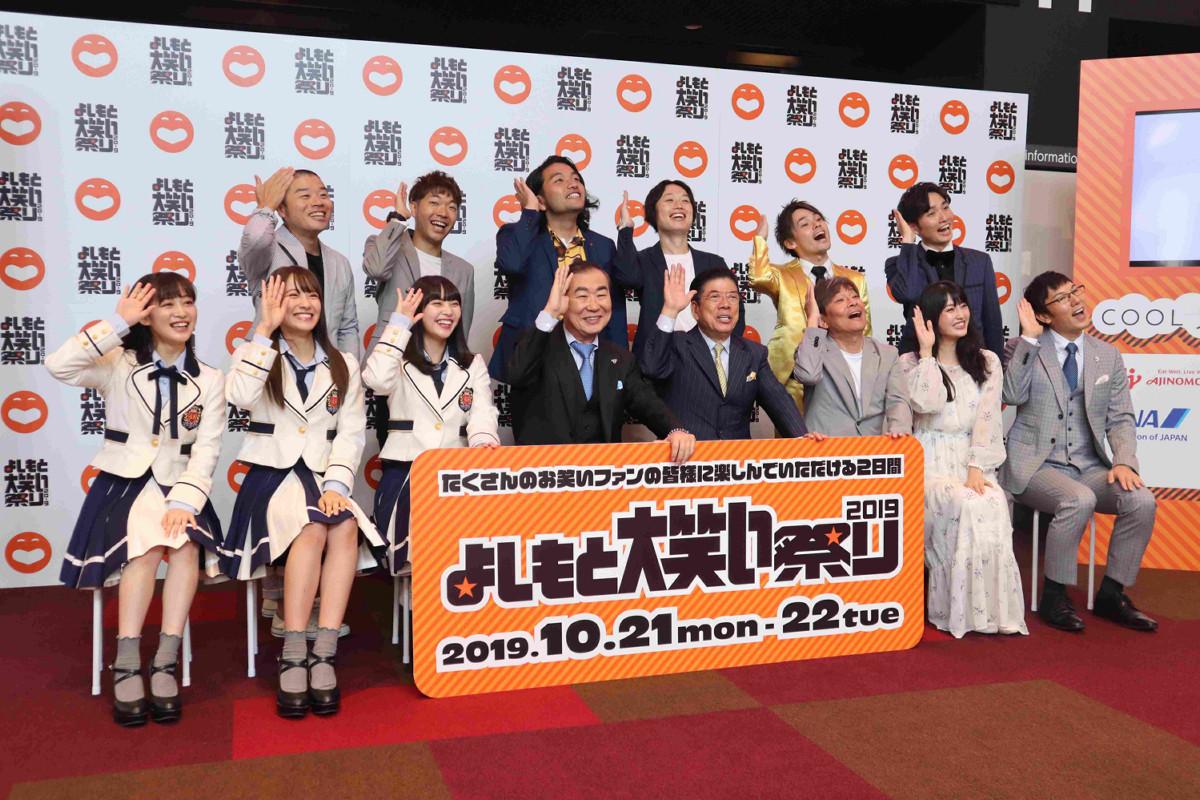 「いらっしゃーい」とよしもと大笑い祭りをPRした桂文枝(前列左から4人目)ら吉本所属タレント