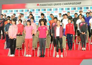 MGCの記者会見に出席した各選手たち(カメラ・相川 和寛)
