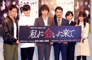 舞台「私の会いに来て」囲み取材を行った(左から)中村優一、グァンス、藤田玲、栗原英雄、兒玉遙、西葉瑞希