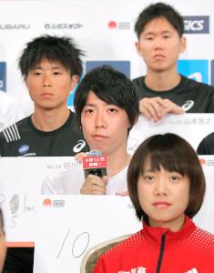 MGCの記者会見で意気込みを語る設楽悠太(手前は上原美幸、奥左は谷川智浩、同右は山本浩之)