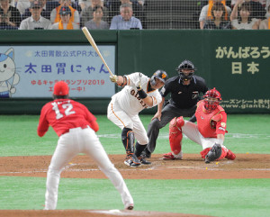 4回2死一、三塁、阿部慎之助が右前適時打