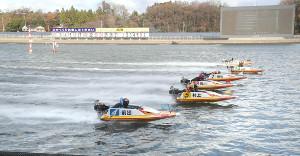 ボート レース 三国