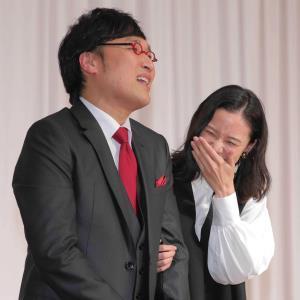 山里亮太(左)と蒼井優