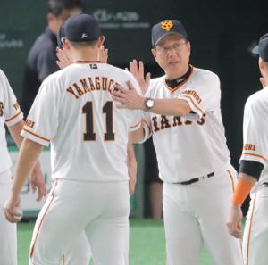 試合に勝利し、山口俊(左)を迎える原辰徳監督