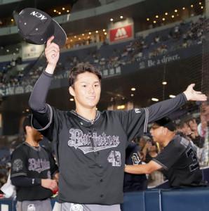 試合終了後、ファンの声援に手を振って応える山本由伸
