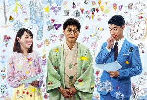 中島健太氏が手掛けた番組ポスター。写真ではありません