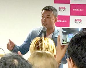 新事務所に詰めかけた支持者の前で演説する山本太郎氏