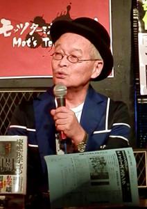 高須基仁さん(著書の増刷記念パーティーで)