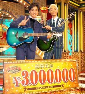 優勝した「ラニーノーズ」の洲崎貴郁(左)と山田健人