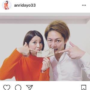 インスタグラムより@anridayo33