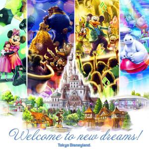 TDLに2020年4月15日にオープンする各施設のイメージ(C)Disney