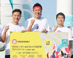 ファンゾーン事前取材会に登場した(左から)廣瀬俊朗、田沼広行、笠原ゴーフォワード