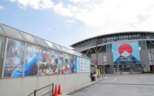 ラグビー一色となった、東京スタジアム最寄りの飛田給駅