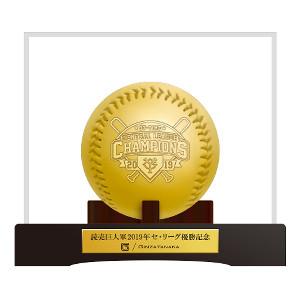 500万円する限定5個の純金野球ボール