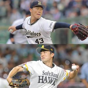 オリックス・山本(上)とソフトバンク・和田