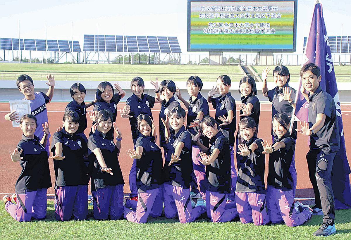 13連覇を果たした東北福祉大のメンバーは冠木(かぶき)監督の名前にちなみ、歌舞伎ポーズを披露