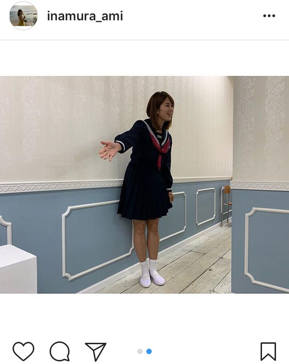 インスタグラムより@inamura_ami