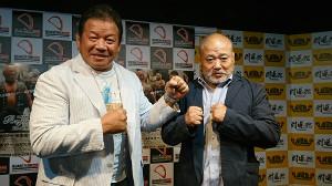 藤波辰爾(左)とヒロ斎藤