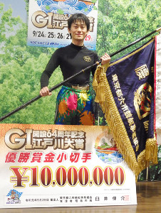 悲願のG1初優勝を飾った枝尾賢