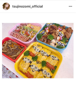 instagramより@tsujinozomi_official