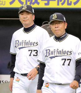高山郁夫投手コーチ(右は西村徳文監督)