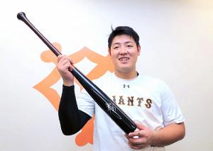 岡本和真選手からサイン入りバットプレゼント
