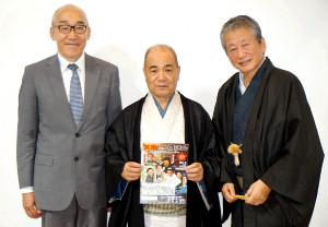 「文楽応援の落語会」をPRした(左から)仲野徹・大阪大学医学部教授、豊竹呂太夫、桂春団治