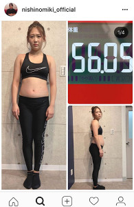 西野未姫「やばすぎる」ぽっこりお腹&体重を公開し10キロ