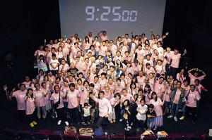 925の日を祝った山田邦子