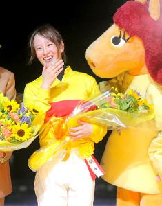藤田菜七子は表彰式で笑顔を見せた