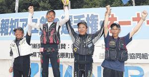 第50回報知アユ釣り選手権オーナーカップ決勝大会表彰式での一コマ