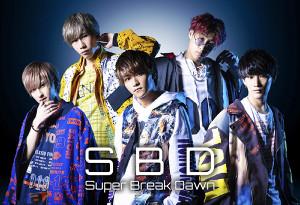 10月30日に初アルバム「BLUE MOMENT」を発売する「Super Break Dawn(スーパーブレイクダーン)」