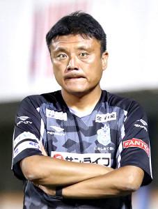 湘南の曹貴裁監督