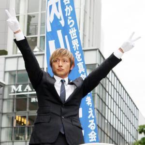 2015年に渋谷区議会議員選挙に出馬した際の内山麿我